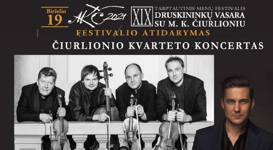 Druskininkų vasara su M. K. Čiurlioniu   Festivalio pradžios renginiai