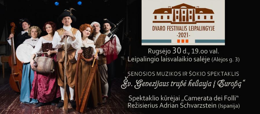 """Senosios muzikos ir šokio spektaklis """"Šv. Genezijaus trupė keliauja į Europą"""""""