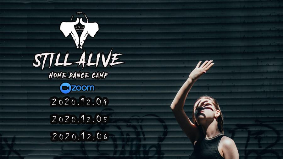 "Šokių stovykla ""Still Alive"" (online)"