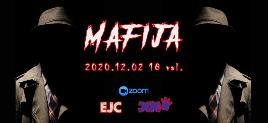 Mafijos vakaras